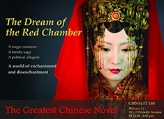 course poster for chinese literature 140 closeup image of chinese woman in traditional costume