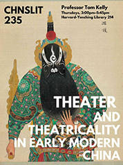 poster for chinese literature 235 - a painting of a chinese actor dressed as a warrior
