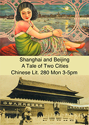 chinese literature 280 poster painting of young chinese woman and old photo of pagoda