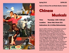 East Asian Film and Media Studies 220 - Chinese Musicals