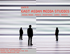 east asian film and media studies 111 poster three human silhouettes on modern background