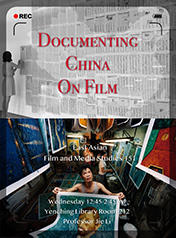 course poster for east asian film and media studies 151