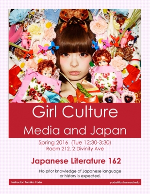 Japanese Literature 162 - Girl Culture: Media and Japan