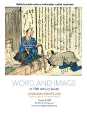 Japanese History 260r