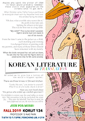 Korean literature 134 poster cartoon giraffes