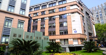 Shanghai Eye and ENT Hospital, an affiliate of Fudan University
