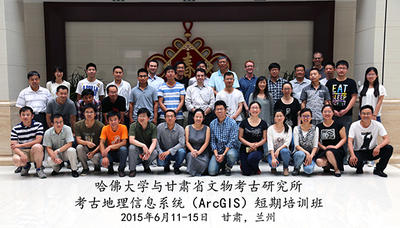 GISWorkshop2015