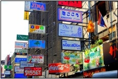 Sex establishments in Patpong Area, including go-go bars and members clubs