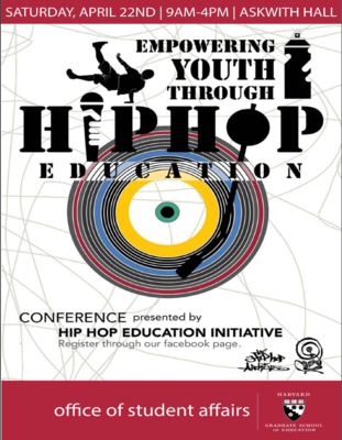 Logo of 2017 HHEIC conference