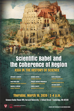 Scientific Babel Poster