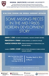Some Missing Pieces in the Mid-1960s Korean Development Story Event Poster