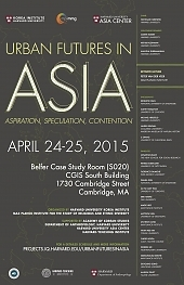 Urban Futures in Asia event poster