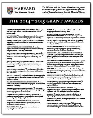Grants Committee Awardees 2014-15