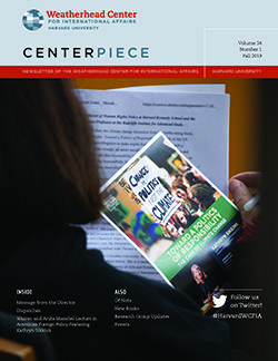 Image of the Fall 2019 Centerpiece cover