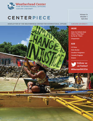 Image of Fall 2016 Centerpiece Cover