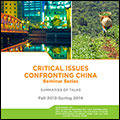 Critical Issues Confronting China Seminar Series 2013-2014