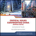 Critical Issues Confronting China Seminar Series 2014-2015