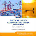 Critical Issues Confronting China Seminar Series 2015-2016