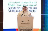 Saudi Symposium on Evidence Based Policy Design, August 2014