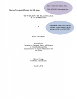 title page for thesis