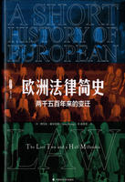 Book cover - A Short History (Chinese translation)