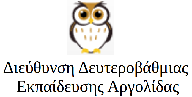 Argolis Directorate of Secondary Education logo