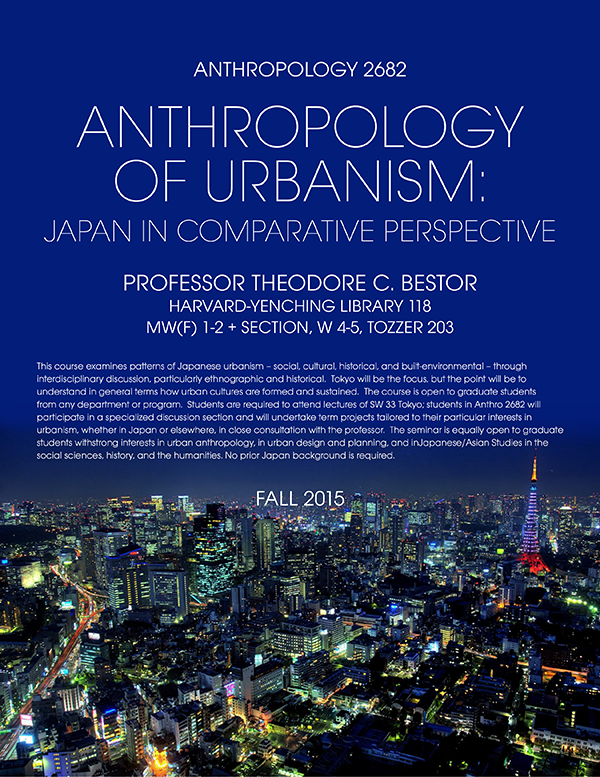 anthropology 2682 course poster