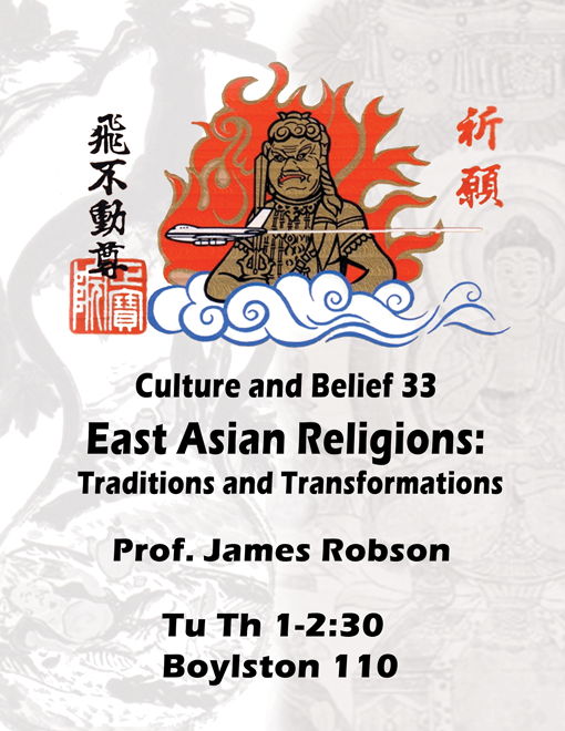 religions and japanese culture essay