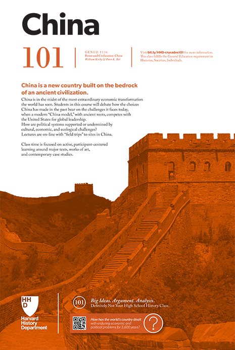 course poster for general education 1136 picture of the great wall of China