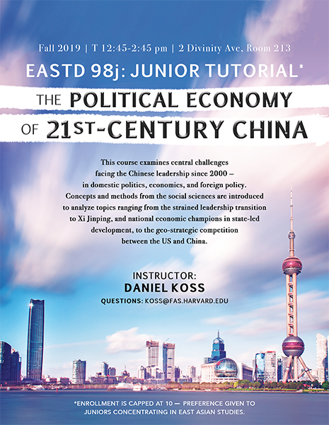 poster for east asian studies  98j Chinese skyline