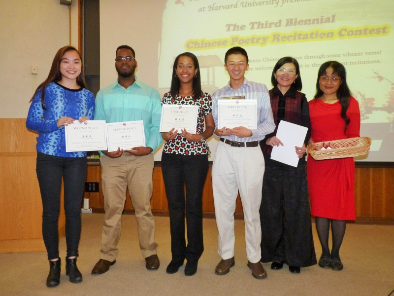 The Prize Recipients for Group B, or Intermediate Level Students, with Professor Li