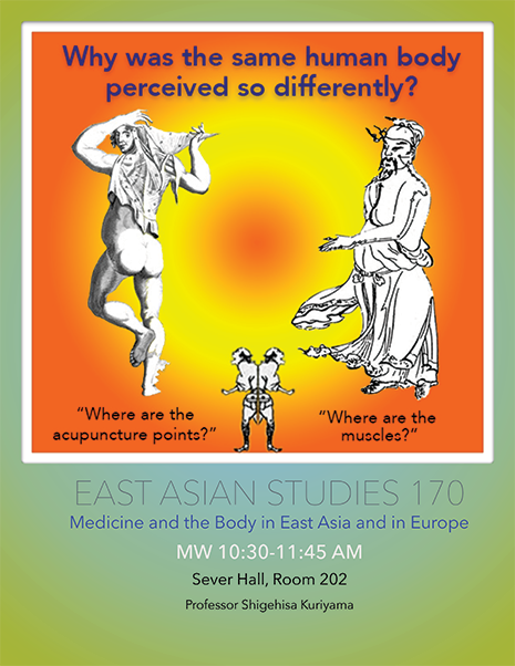 course poster for East asian studies 170 historic drawings of a chinese and a western figure