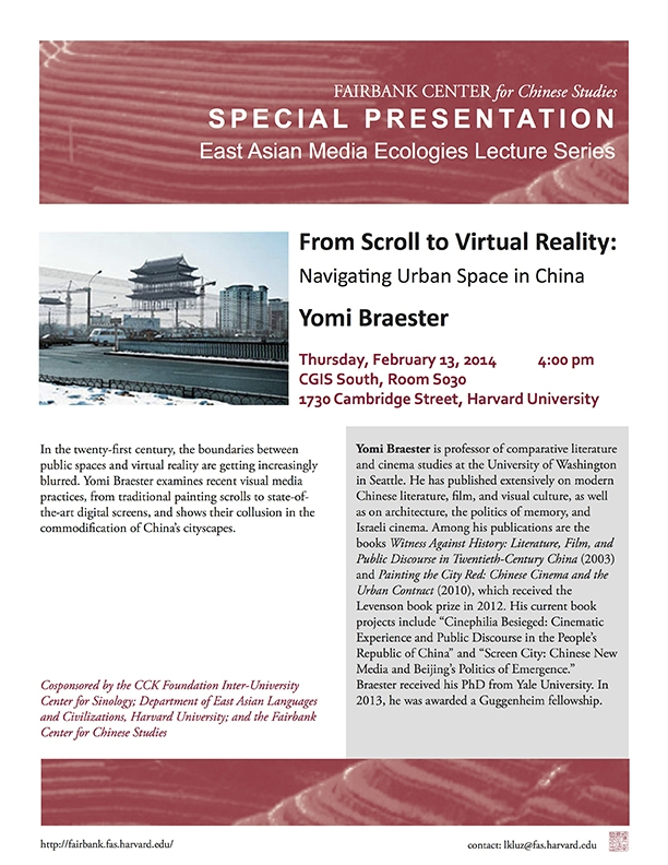 East Asian Media Ecologies - Yomi Braester