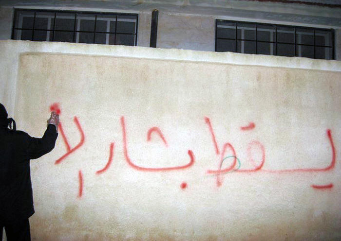 "The phrase ""Down with Bashar"" (liyaskuṭ Baššār), during the Syrian Uprising 2011"