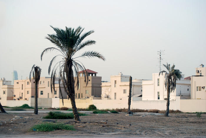Photo of Bahrain