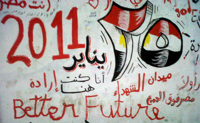Image of Egyptian graffiti on wall, 2011