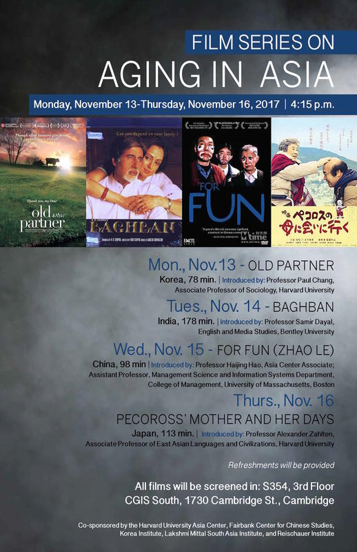 AC Film Series on Aging in Asia Poster
