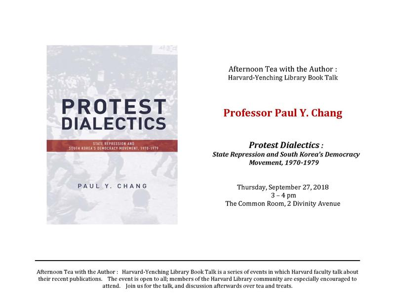 HYL Book Talk - Prof. Paul Chang
