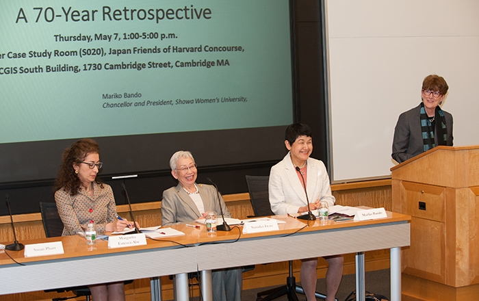 Image of conference panel