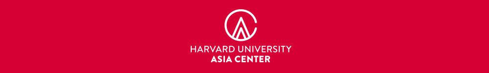 Harvard University Asia Center logo