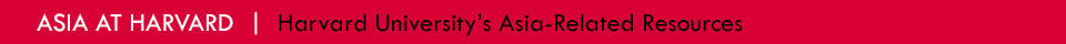 Asia at Harvard | Harvard University's Asia-Related Resources