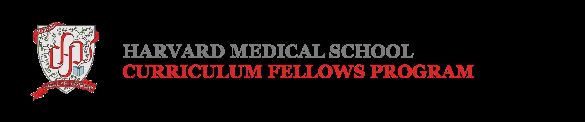 Seal Teaching Certificate Hms Curriculum Fellows Program