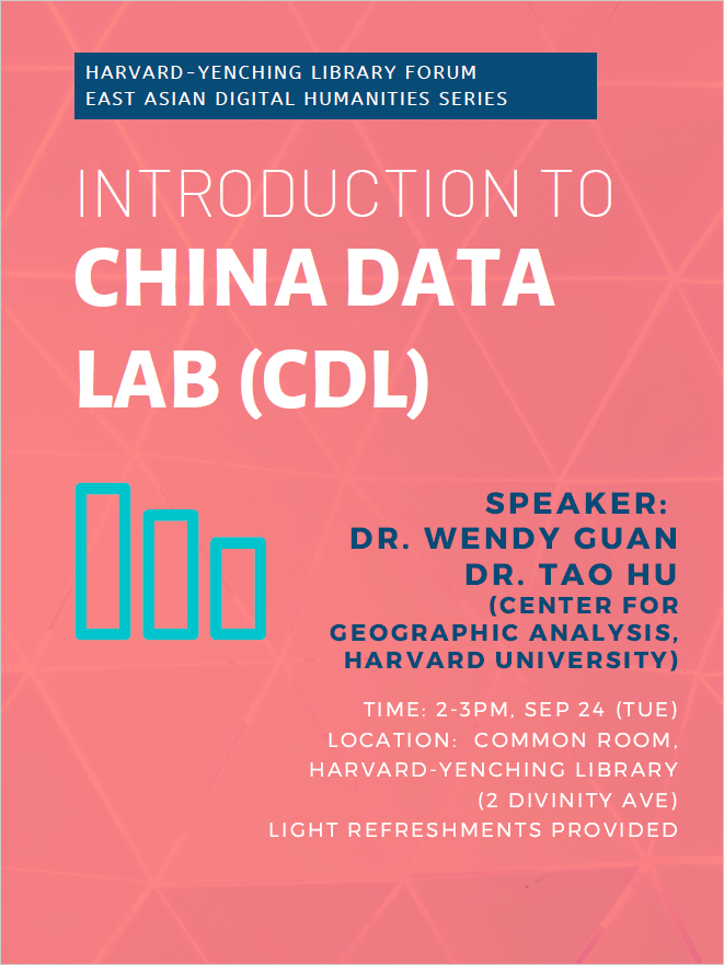 Presentation at Yenching Library