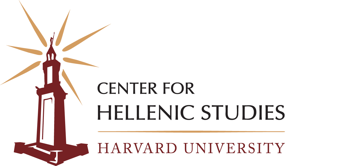 Harvard's Center for Hellenic Studies in Washington, DC, logo