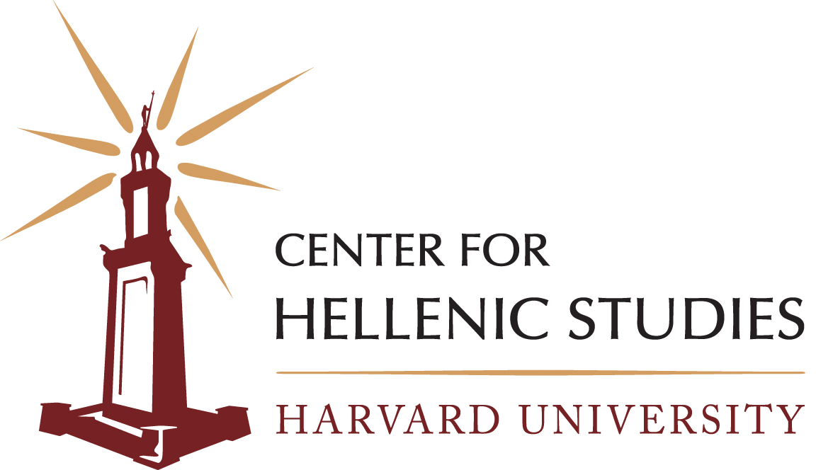Harvard's Center for Hellenic Studies in the US logo