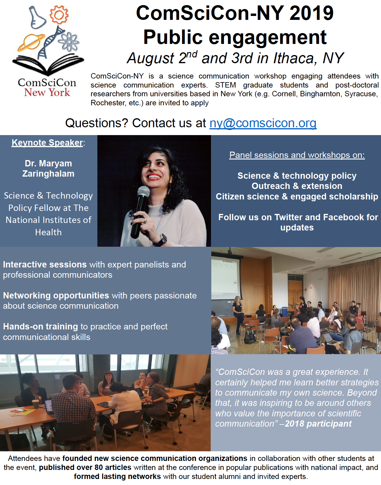ComSciConNy 2019 Flyer