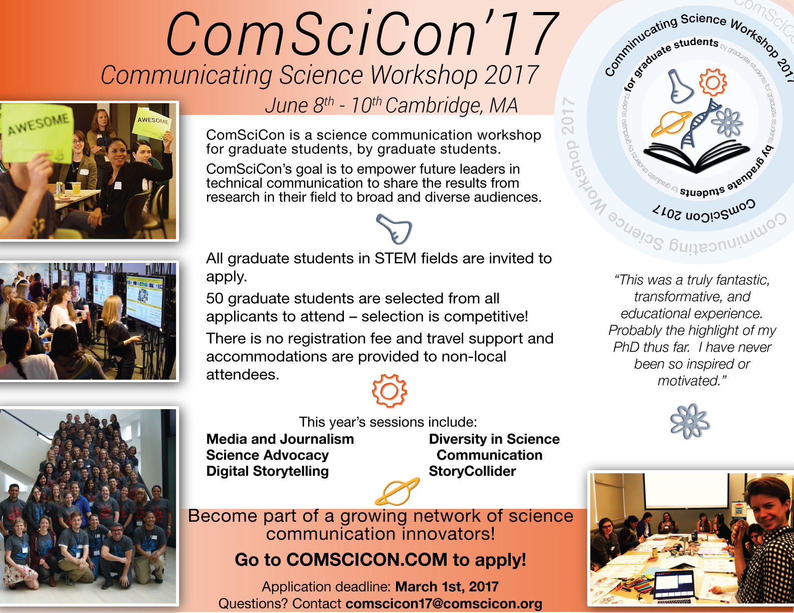 ComSciCon 2017 Flyer