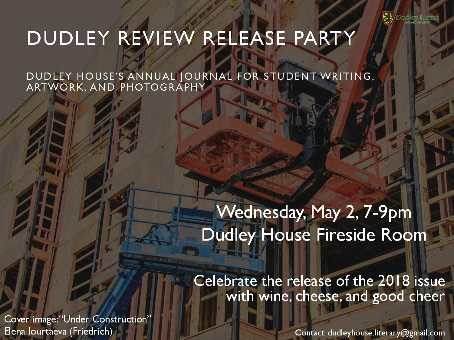 Dudley Review release party flyer