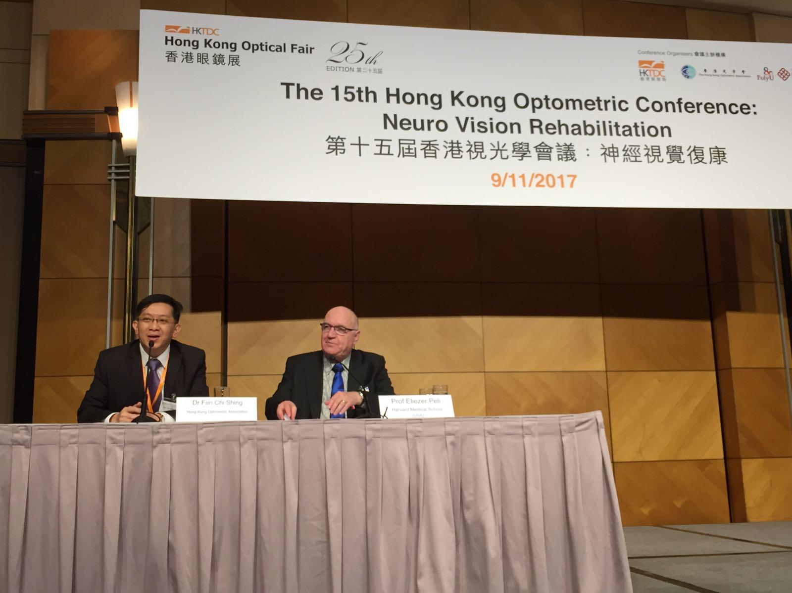 Eli Peli presenting at the 15th Hong Kong Optometric Conference