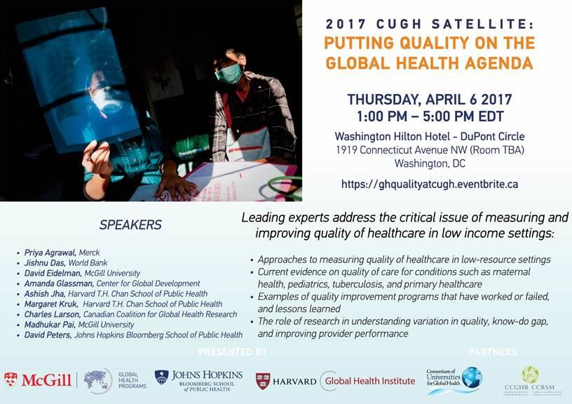 2017 CUGH Satellite: Putting quality on the global health agenda